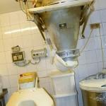 Mehl Mischmaschine