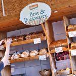 Eigene Bäckerei bestückt Hofladen